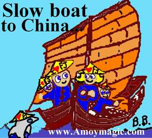 slow boat to China, heping harbor,