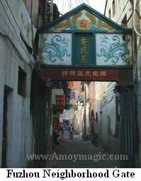 Old Fuzhou Gate
