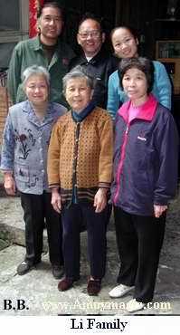 The Li Family of Fuzhou
