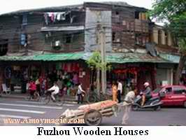 Wooden Houses in Fuzhou