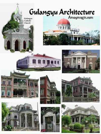 gulangyu architecture, chinese architecture, western architecture