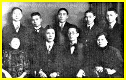 Young Lin Yutang the scholar