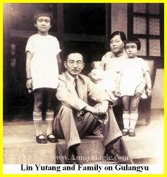 Lin Yutang and his family on Gulangyu