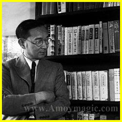 Lin Yutang in his library