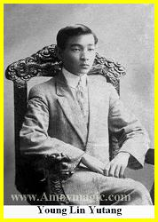 Lin Yutang as a youth