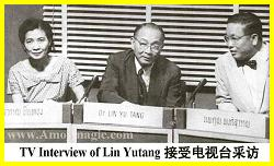 TV interview of Lin Yutang