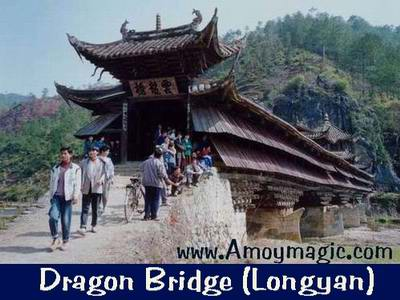 Grand old Chinese covered wooden bridge in Wuyi Mountain,