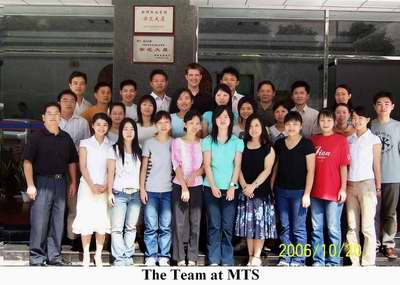 The MTS Translating Team