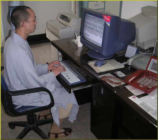 Monk uses hi-tech computers to type holy scriptures