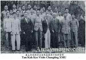 Tan Kah Kee visited Xiamen University while it was exiled in Changting, in West Fujian Province
