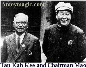 Chairman Mao wrote that Tan Kah Kee was a Great Banner of the Chinese Overseas and a hero of China