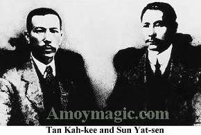 Tan Kah-kee met Sun Yat-sen early in life and at one time accounted for 1/3 of the Kuomintang's revenues--which he probably regretted when Chiang Kaishek absconded to Taiwan with his money, and everyone else's