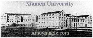Xiamen University was viewed by Chinese and foreigners alike as the hope of the nation