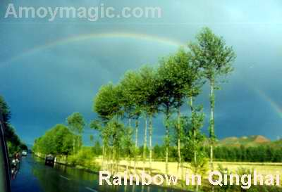 This beautiful rainbow was just east of Xining; I shot the photo, and 5 minutes later our tire was shredded by nails in the road