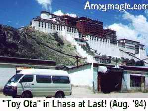 My favorite photo: Toy Ota parked in front of the Potala Palace after two month drive from the coast