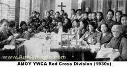 YWCA Red Cross in Xiamen about the 1930s