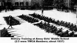 Military training in Amoy Girls' Middle School about 1937  2/3 of these girls were YWCA members