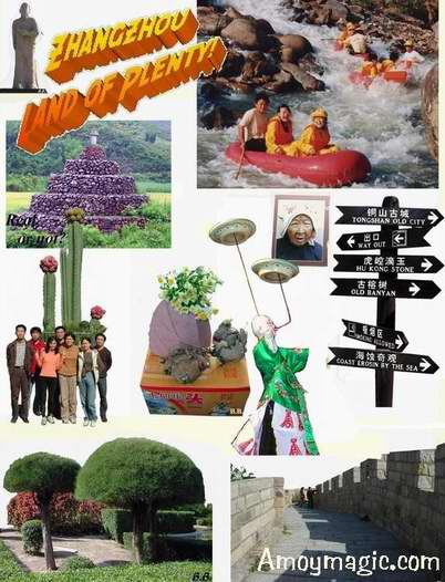 zhangzhou land of plenty,  kayaking, hand puppets, volcanoes, 100 flower village, dongshan island, rafting, waterfalls