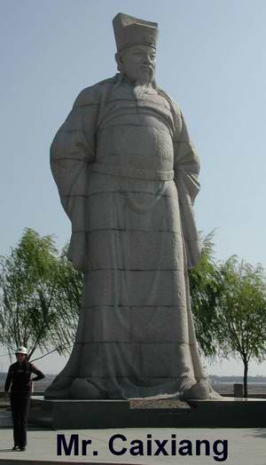 Statue of Mr. Cai Xiang, who built Luo Yang Bridge almost 1000 years ago in Quanzhou, Fujian Province
