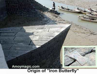 butterfly-shaped iron wedges helped hold together the massive granite blocks of the 1,000-year-old Luoyang Bridge in Quanzhou, Fujian Province.