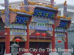 Trish Boman photo of Film City  Amoy Magic--Guide to Xiamen and Fujian, China  http://www.Amoymagic.com Xiamen and Fujian tourism, travel, business, investment, trade, cuisine, history, culture, Chinese humor and jokes, language study, Xiamen University, MBA, expatriate, research, deng deng!
