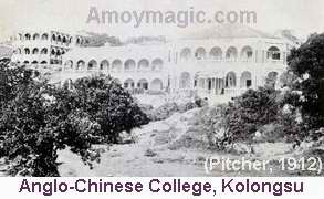 Anglo-Chinese College, Kolongsu Pitcher In and About Amoy 1912