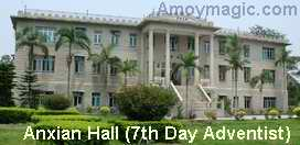 7th day adventist Anderson Hall Gulangyu anxian hall