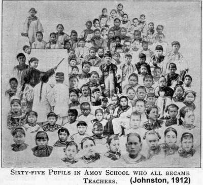 Photograph of 65 pupils in Amoy School who all became teachers.  From Johnsston, 1912--the story of a young American missionary who taught on Gulangyu