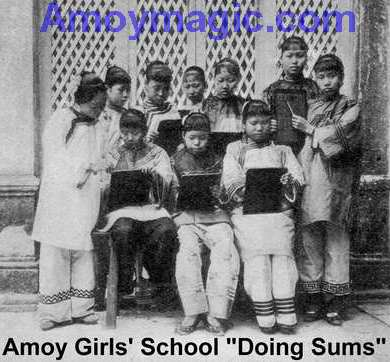 Amoy Girls' school doing sums