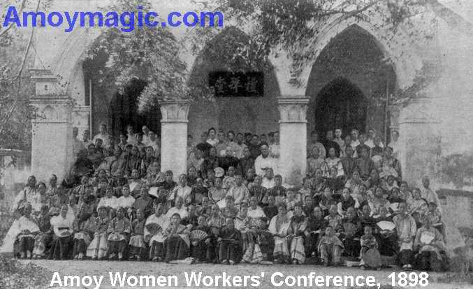 Amoy Women Workers' Conference, 1898
