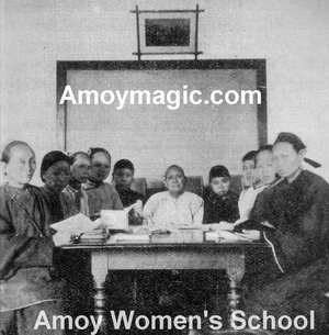 Amoy Women's School Pitcher In and about Amoy 1907 1912