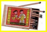 Peace Brand Matchbox made since 1953 hoping for peace between America and Korea
