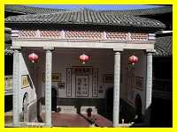 Inside the famous Zhengcheng Building  altar and worship area for ancestors