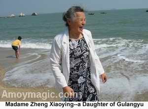 Madame Zheng Xiaoying of Xiamen Philharmonic Orchestra at the beach
