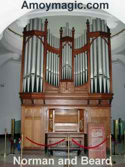 the Norman and Beard organ at the organ museum on Gulangyu island