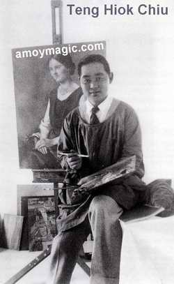 Gulangyu artist Teng Hiok Chiu at his easel