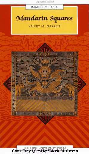 Mandarin Squares by Valery M. Garrett  Click image to purchase on Amazon.com