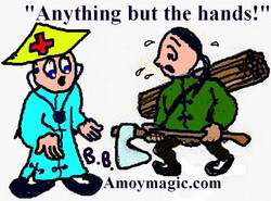 Ancient Chinese Joke about doctors-- Anything but the hands!