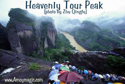 Heavenly Tour Peak, Wuyi Mountain, Fujian Province