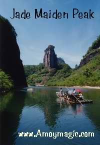Jade Maiden Peak Wuyi Mountain
