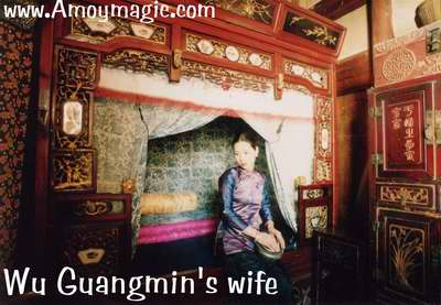 Wuyi Guangmin's wife posing as traditional wife--though this beautiful lady is as modern as anyone you could meet!   Wuyi Mountain, Fujian Province