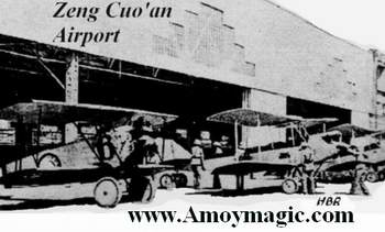 AmoyMagic old black and white photo, Zeng Cuo'an Airport,