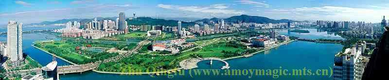 Guide to Xiamen and Fujian business tourism history culture cuisine entertainment investment